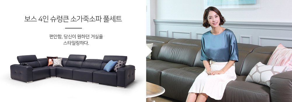 김윤경, 보스