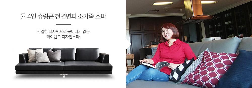 윤영미, 뮬